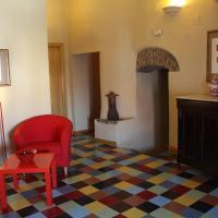 La Cantarera, отель в городе Эргихуэла