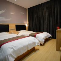 Thank Inn Chain Hotel Gansu Tianshui Gangu Town Binhe Road, отель в городе Tianshui