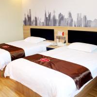 Thank Inn Chain Hotel Hebei Shijiazhuang Xingtang Town North Yongchang Road, отель в городе Jicun