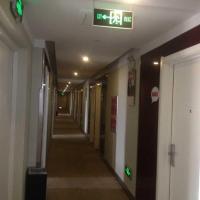 Thank Inn Chain Hotel Shandong Yantai Yinchun Avenue International Exhibition Center, отель в Яньтае