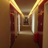 Thank Inn Chain Hotel Sichuan Ganzi Kangding Lucheng Town Xinshiqian Street, hotel in Garze