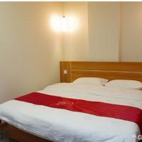 Thank Inn Chain Hotel Henan Xuchang Xiangyang Road, отель в городе Xuchang