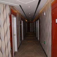 Thank Inn Plus Hotel Jiangsu Taizhou Dainan Tuanjie, отель в городе Shiyan