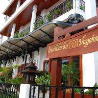 Vayakorn Inn, hotel en Vientián