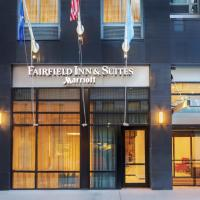 Fairfield Inn & Suites by Marriott New York Downtown Manhattan/World Trade Center Area, hotel in Wall Street - Financial District, New York