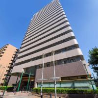Kobe Sannomiya Union Hotel, hotel in Kobe