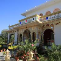 Achrol Bagh, hotel in Ani