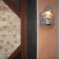 b&b l'attico, hotel a Ghilarza