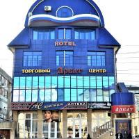 Hotel Arbat, отель в Дербенте