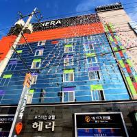 Hera Hotel, hotel in Daegu