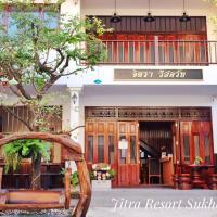 Jitra Resort، فندق في سوخوثاي