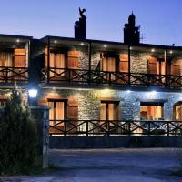 Guesthouse Teloni, hotel in Vitina