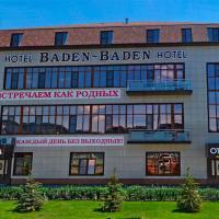 Баден-Баден Отель, отель в Астрахани