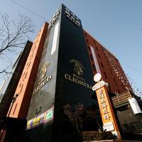호텔 클레오파트라 일산