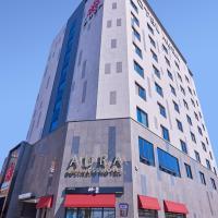 광주 아우라 호텔