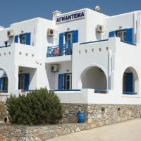 Agnantema, hotel in Irakleia