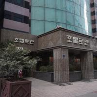Lausanne Hotel, hotel in Bucheon