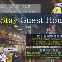 K Stay Guesthouse Myeongdong first
