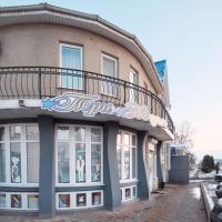 Гостиница ТРИ ЗВЕЗДЫ, отель в Лисках
