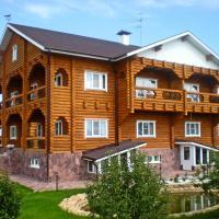Mustang Guest House, отель в Ижевске