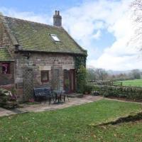Mamor Cottage
