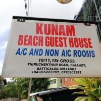 Kunam Beach Rest Inn