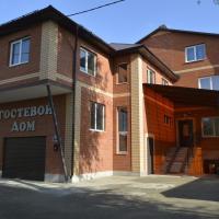 Гостевой дом на Степана Разина 80