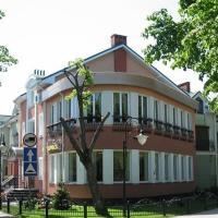 Гостевой Дом Терраса