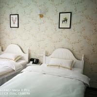 Yiju Inn, hotel near Wuhan Tianhe International Airport - WUH, Wuhan