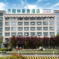 GreenTree Inn ShanDong RiZhao ShanHaiTian Holiday Resort Business Hotel