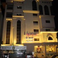 Al Mokhmalia Residential Units, hotel em Medina