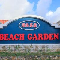 Beach Garden Manor, hotel in Saipan