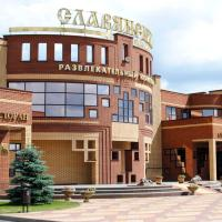 Hotel Slavyansky