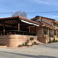 Mokliste Comfort, hotel em Kavadarci