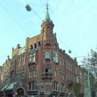 Nadia Hotel, отель в Амстердаме