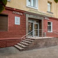Reikartz Chernihiv, отель в Чернигове