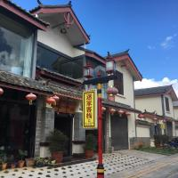 Stone Forest Mijia Guest House, hotel in Shilin