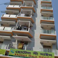 Hotel Sea Shine, hotel in Cox's Bazar