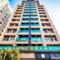Green World SongShan, отель в Тайбэе