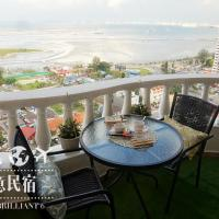 Private Suite With Balcony@Gurney 葛尼暖宿