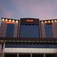 Shatha Plaza Hotel Units, hotel em Jeddah