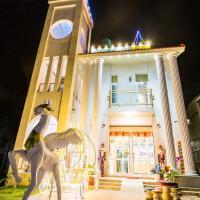 小琉球古拉克民宿 ,小琉球的飯店