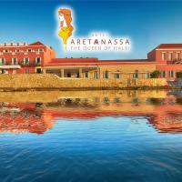 Aretanassa Hotel, ξενοδοχείο στη Χάλκη