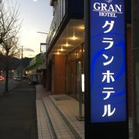 Gran Hotel, hotel in Shingu
