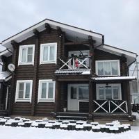 Дом на Природе, отель в Пушкине