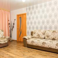 Apartment TwoPillows on Lenina 36, отель в Воркуте