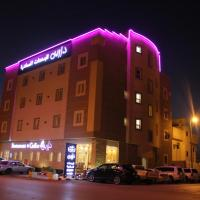 Darin Furnished Apartments, hotel em Al Bukayriyah