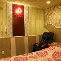 Hotel GOLF Gotemba (Adult Only)