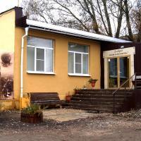 Hostel Vybor