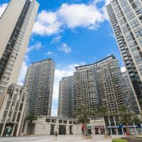 Guangzhou MD Service Apartment Pazhou Exhibition Center Poly Tianyue Branch